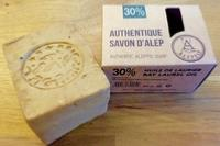Savon d'Alep authentique